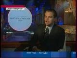 Леонардо ДиКаприо. Новости на Первом канале 24 ноября 2010